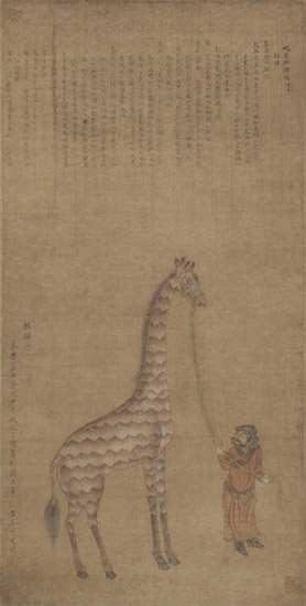 COntact between China and Africa in the 15th century was strong enough that animals such as elephants, rhinoceros and even a giraffe were sent to China as tribute.